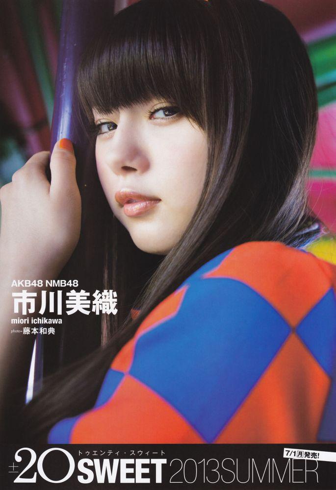 My Top 30 Favorite Members in the AKB48 Family, August 2013. (3/6)
