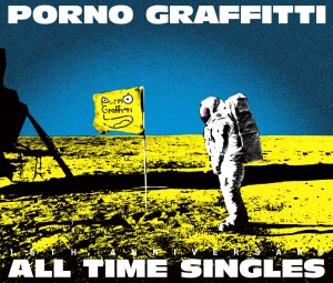 Porno_Graffitti_All_Time_Singles