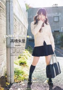 AKB48 Juri Takahashi Determination on Gravure The Television Magazine 001