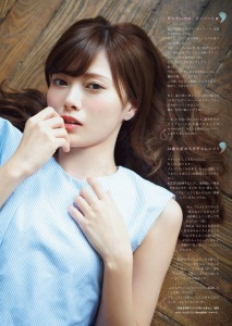 nogizaka46-mai-shiraishi-dont-stop-mai-on-big-comic-sprits-magazine-003