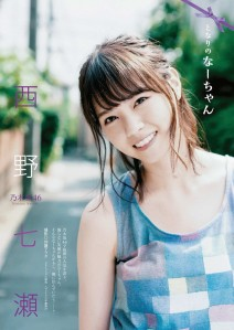 nogizaka46-nanase-nishino-tonari-no-naachan-on-manga-action-magazine-001